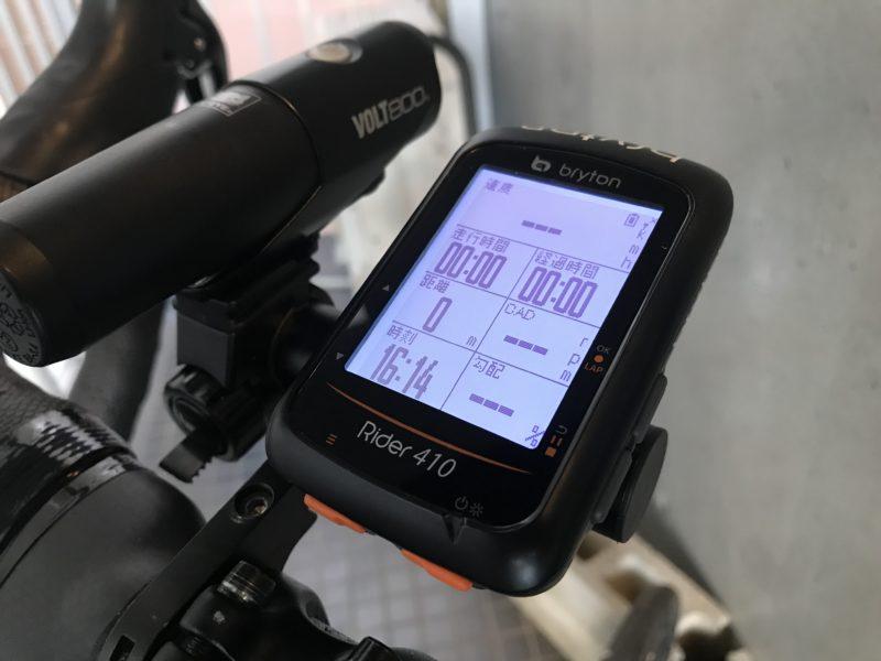 Bryton ブライトン Rider410は買って後悔なし!基本設定もご紹介!