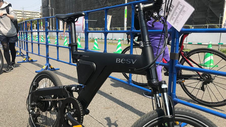 2019おすすめミニベロ電動e-bikeの紹介