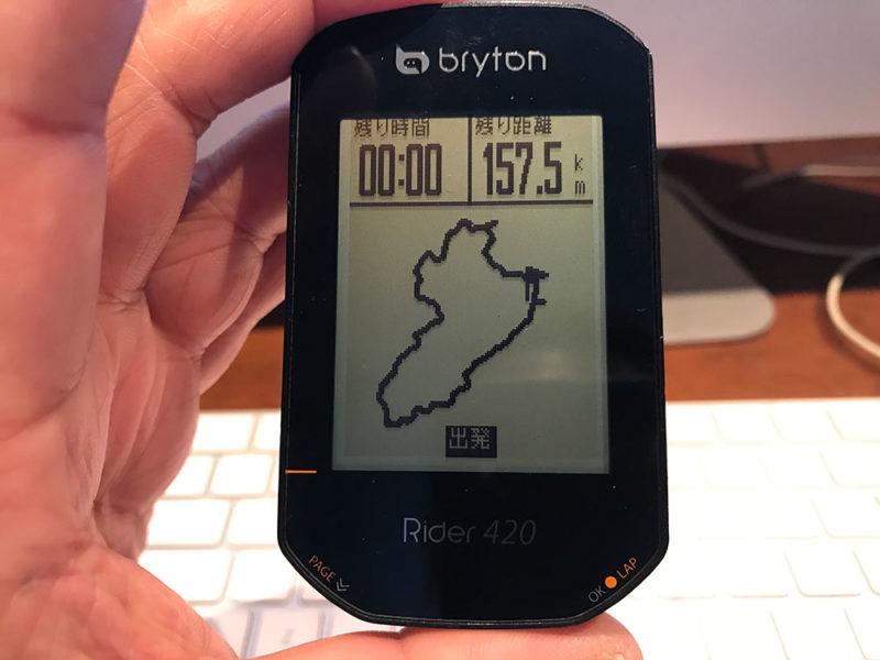 Bryton Rider420にルートファイルをアップする方法