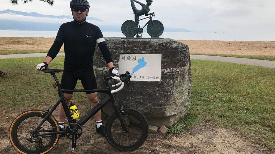 【2020年】ミニベロTern Surgeでビワイチ(北湖)150kmを走る!