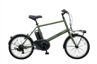 自転車通販サイトcyma(サイマ)で購入できる10万以下の電動ミニベロを紹介